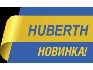 Компания HUBERTH представила новые шланги на самоскручивающихся катушках