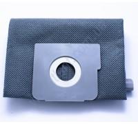 Мешок пылесборный для пылесоса HUBERTH RP207501