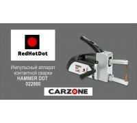 Аппарат контактной сварки RedHotDot HAMMER DDT 6300А